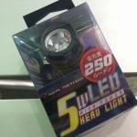 LEDヘッドライト新調して、サビキ釣りでメバルを狙ってきました!!