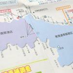 【出るかレイクトラウト】禁漁間近の中禅寺湖に挑戦