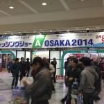 フィッシングショー大阪行ってきましたよ! 初日篇