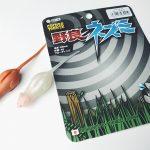 【話題のルアー】野良ネズミの釣れすぎに注意!in 豊英ダム