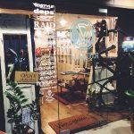 【大田区のバサー歓喜】Villagedoor(ヴィレッジドアー)というバスフィッシングのルアー専門店にいってきました!