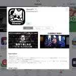 情報収集 (AbemaTV編)