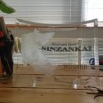 SHINZANKAI第4戦レポート@高滝ダム