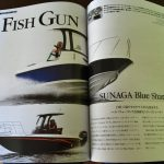 Blue Shark 225で行く 湾奥河川のナイトシーバス