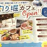 ピーコックバスが釣れる!?福岡県田川郡の釣り堀カフェ NOEL(ノエル)に行ってきました!