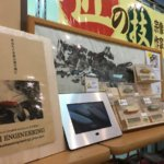 道の駅むなかたで宗像のローカルベイト「釣川エンジニアリング」のハンドメイドルアーが売ってました