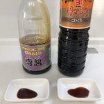 九州の甘い醤油を食べ比べ!横山醸造 かねよ 母ゆずり 濃口と専醤の甘さを比較してみました!
