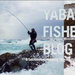 YABAI FISHERMEN BLOG のヘッダーを作りました!