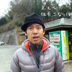 芦ノ湖特別解禁に向けて強化練習会! 1月25日