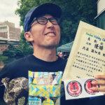 弁慶平日大会で優勝!10年間バス童貞だった男に訪れた人生最高の日