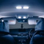 【釣り車のプチDIY】CX-5のルームランプをLED化したら明るいし質感がアップした!