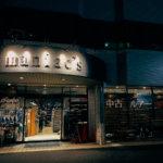 【釣具屋巡り】マニアックス、上州屋 足立入谷店に初訪問からのキーポンでお買い物!