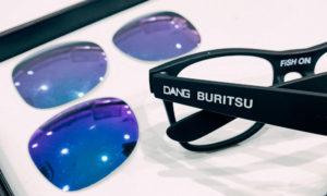 【コスト重視】DANG SHADESを度付き偏光レンズにするなら眼鏡市場がオススメ!