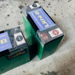 【疑問解決】リチウムイオンバッテリーを廃棄処分する方法知ってますか?